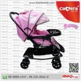 รถเข็นเด็ก รถเข็นลิขสิทธิ์ คิตตี้ Kitty Daniel Camera Baby Stroller KTF001 (ของใหม่)