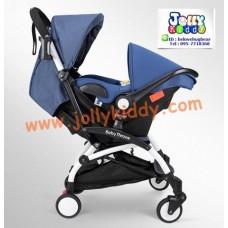 รถเข็นเด็กมีที่นั่งแยกชิ้นเป็นCarseat ติดรถยนต์ได้ Baby Throne สีกรม